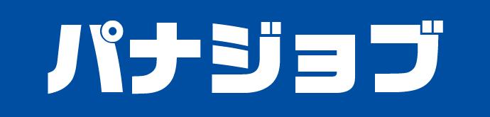 パナソニックエクセルプロダクツ株式会社